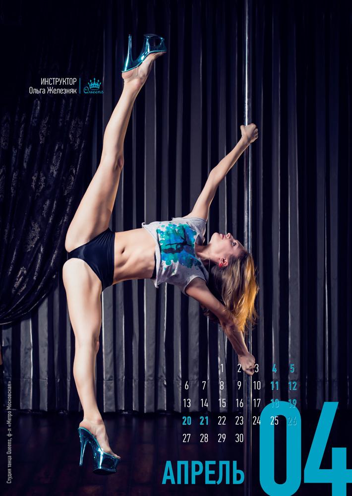 Школа танцев эротика фото 62-502